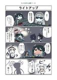 たけの子山城17-3