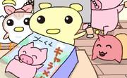 ブーくんキャラメル~(^・∞・^)ノ