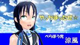 鎮守府総選挙ポスター 涼風