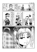 東方壱枚漫画録104「引っ掛かる節」