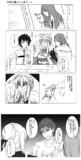円卓の騎士と人生ゲーム