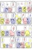 【ゆゆ式】情報処理部がポケモン金銀するマンガ3