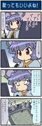がんばれ小傘さん 2510
