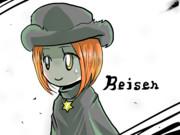 自分なりの「Reisen」