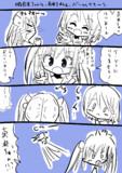 【スクメロ漫画2】篠宮明佳里ちゃんが、上月真央ちゃんにはいあーんするあかまお