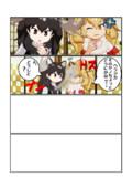 ant=サン宛の2コマ目【第2回リレー漫画ランダムマッチ】
