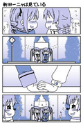 デレマス漫画 第197話「新田ーニャは見ている」