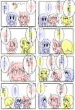 【ゆゆ式】情報処理部がポケモン金銀するマンガ4