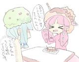 タコ焼き茜ちゃんとチョコミント葵ちゃんおまけ