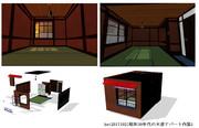 bst20171021昭和30年代の木造アパート内装1