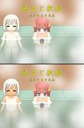 艦娘回文シリーズNo.012「風呂と択捉」