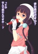 桜ノ宮苺香ちゃんにけられたいですね