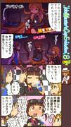 ミリオン四コマ『IMCE8』