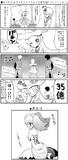 ●キラキラ☆プリキュアアラモード第37話「ブルゾンシエル」
