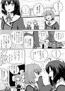 【FA:G学園】あおフレ漫画