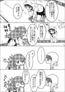 しれーかん電 6-9