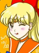 愛野美奈子生誕祭!