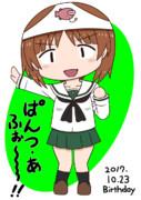 西住みほぱんつ生誕2017