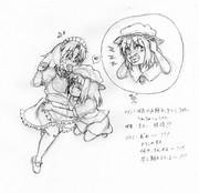 1日1絵(17.10.22)