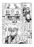 東方壱枚漫画録105「MMR~森近メディスンリサーチ~」