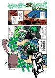 宝石汚染漫画ジェード編。