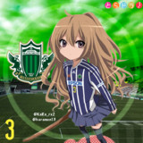 とらドラ!逢坂大河×松本山雅F.C.50th記念ユニコラ