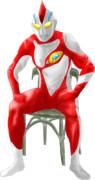 ウルトラマンナ椅子