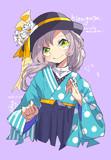 レトロ艦娘 / 衣笠