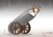 大鳳の大砲