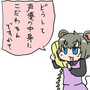 科学電話ドブネズミ