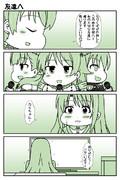 デレマス漫画 第202話「友達へ」
