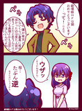 Fate/SN HF公開おめでとうございます