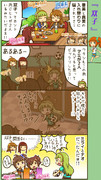 ミリシタ四コマ『双子』