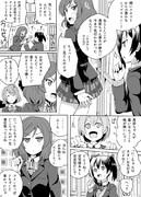 真姫ちゃん漫画