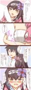 刑部姫ちゃんはコミュ障かわいい