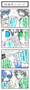 24時間ランキング【四コマ漫画】