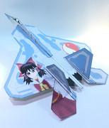 F-22:博麗霊夢