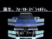 【MMD】フォーマルスペシャルティ【モデル更新】