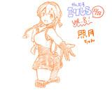 【艦娘】vol.8 照月ちゃん【ミリしら】