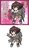 伊勢型航空戦艦1番艦 伊勢・改