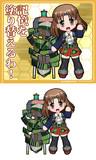 千歳型軽空母2番艦 千代田・航改二