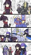 加藤段蔵ちゃん 漫画