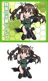 利根型航空巡洋艦1番艦 利根・改二