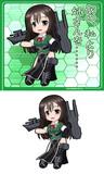 利根型航空巡洋艦2番艦 筑摩・改二