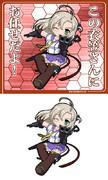 青葉型重巡洋艦2番艦 衣笠・改二