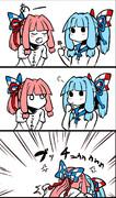 茜ちゃんと葵ちゃん 夏