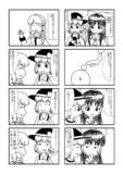 紅楼夢だよ!こいしちゃん2017 4