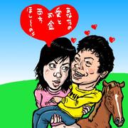 ほしのあき三浦皇成さんと結婚?
