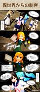 【MMD4コマ】織木野学園へ行こう!第111話