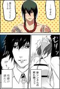 新殺(新シン)さんの照れ顔を見たぐだ男とぐだ子の反応漫画